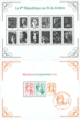 France - Nouveaux timbres Marianne 2013 - Timbres neuf