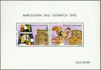 Spansk Andorra 1992 OL m/s *