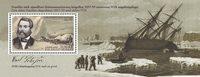 Groenland - Expédition - Bloc-feuillet neuf
