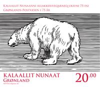 Grønland - 75års jubilæum - Postfrisk frimærke