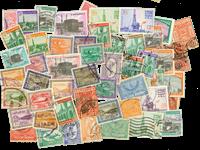 Saudi Arabia - 100 different stamps