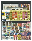 Pays-Bas - Année 1996- Neuf