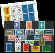Holland årgang 1969 - Postfrisk