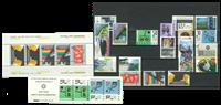 Nederland - Postfris 1986 - Postfris