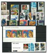Pays-Bas - Année 1990- Neuf