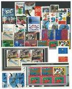 Pays-Bas - Année 1995- Neuf