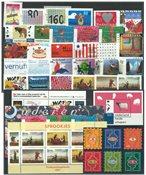 Pays-Bas - Année 1997- Neuf
