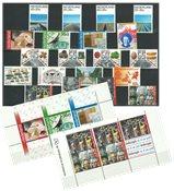 Holland årgang 1981 - Postfrisk