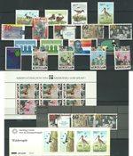 Holland årgang 1984 - Postfrisk