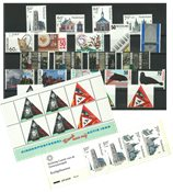 Holland årgang 1985 - Postfrisk