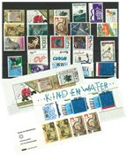 Hollanti Vuosi 1988 - Postituore