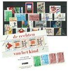 Pays-Bas - Année 1989- Neuf