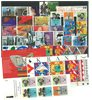 Pays-Bas - Année 1993- Neuf
