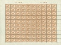 Finlande - Feuille entière - 1926 Penni Jaune