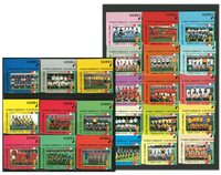 24v complète Coupe du Monde 90