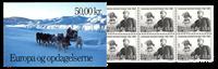 Danemark - Timbre Europa CEPT 1994