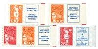 France - 4 timbres d'usage courant - spécialités