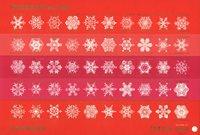 Tanska - Joulumerkkiarkki 1966 - Hammastamaton