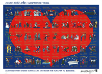 Danmark juleark 1999 utakket