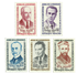 France - Special offer - YT 1248-1252 - Mint