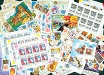 Rusland årgang 1992 postfrisk overkomplet