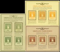Groenland colis postaux réimp. no 2