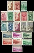 Monaco mint YT 169-183
