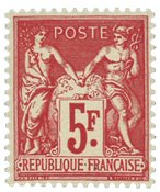 France - YT 216 - Neuf
