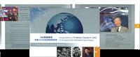 Hong Kong - Nobelpris for fiberoptik - Postfrisk frimærkehæfte
