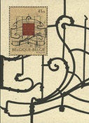 Belgien - Museum - Postfrisk miniark