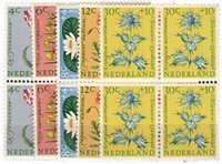 Holland 1960 - NVPH 738-742 - Postfrisk - Block of4