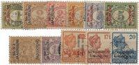 Nederland Indië - Opdruk JAARBEURS BANDUNG 1922 (nr. 149-159, gebruikt)