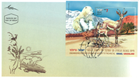 Israël - Ours polaire /antilope - EPJ avec bloc-feuillet