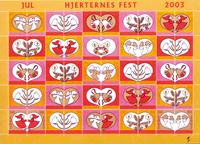 丹麦,2003年圣诞版票