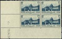 France 1938 - YT 379 - Bloc de quatre