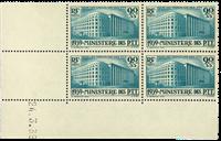Frankrig - marginal 4-blok YT 424