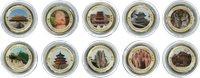 中国皇帝套 硬币