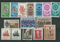 意大利1964年年票新票