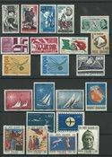 意大利1965年的年票,新票