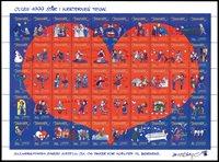 Tanska - Joulu-arkki 1999