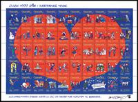 丹麦1999年圣诞版票