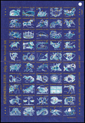 Denmark - Christmas sheet 1967
