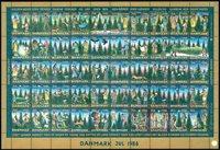 Tanska - vuoden 1986 jouluarkki