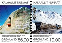2014格陵兰岛矿业系列套票 2枚 - 2013年年折