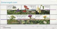 Holland 2001 - NVPH 1970-1972+1973 - Postfrisk