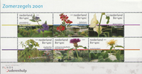 Holland 2001 - NVPH 1970-1972+1973 - Postfrisk