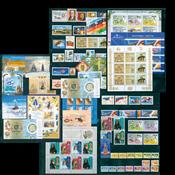 Russie 2008 - Neuf - avec abonnement