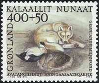 Grønland - 1990. Grønlands miljøfond - 400+50 øre - Flerfarvet