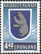Grønland - 1989. 10-året for Grønlands Hjemmestyre  - 4,40 kr. - Flerfarvet