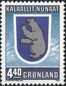 Groenland- 10ème anniversaire de l´autonomie interne -4,40 kr- Multicolore